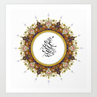 Persian Calligraphy Art Print