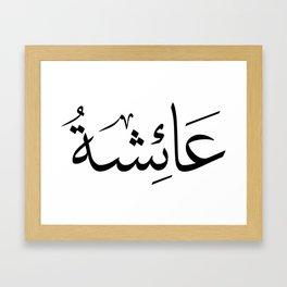 Aisha Aysha Framed Art Print