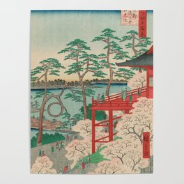 Spring Blossoms and Pond Ukiyo-e Japanese Art Poster