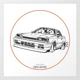 Crazy Car Art 0192 Art Print