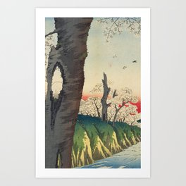 Huji 36 Landscapes Art Print