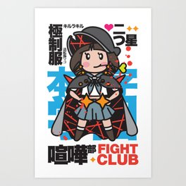 Kill la Kill - Mako Mankanshoku's Two-Star Goku Uniform Art Print