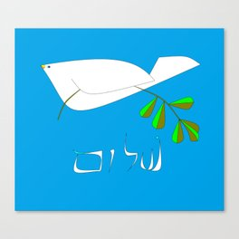 White Dove of Peace, Shalom Canvas Print