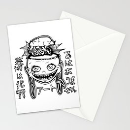 Art is not a crime (Ainac) Stationery Cards
