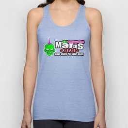 MARIS THE GREAT BANNER Unisex Tank Top