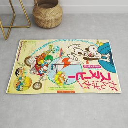 1977 Vintage Race for Your Life, Charlie Brown - Snoopy Japan Market Movie Poster Rug