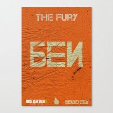 The Cobra Unit - The Fury Canvas Print