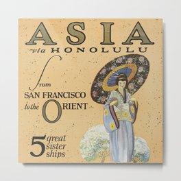 Vintage Travel Poster - Asia to Honolulu Metal Print