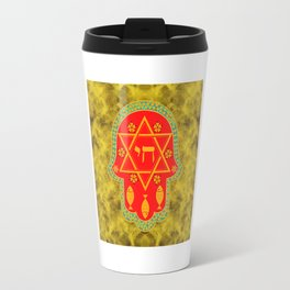 Hamsa for blessings, protection and strength - gold and red watercolor Travel Mug