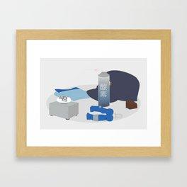 2011: Airport Framed Art Print
