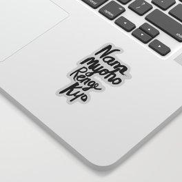 Nam Myoho Renge Kyo Sticker