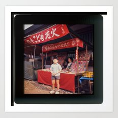 When Tove travelled to the Far East Art Print