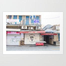 Cohen Hamutzeem Art Print