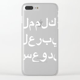 Saudi Arabia Gift & Souvenir Design, I Love Saudi Arabia Clear iPhone Case