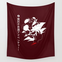 Wonderful Magical Adventure - white Wall Tapestry