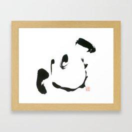 KOKORO ~heart~ Framed Art Print