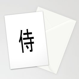 The word SAMURAI in Japanese Kanji Script - LOVE in an Asian / Oriental style writing. Stationery Cards