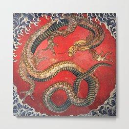 Dragon by Hokusai Metal Print