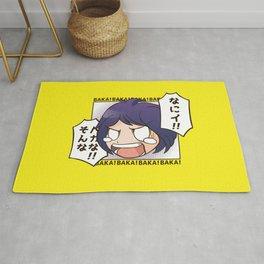 Baka Anime Rug