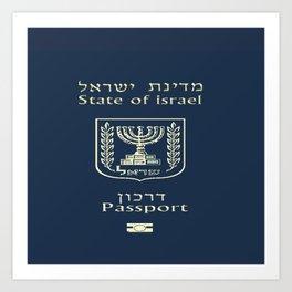 ISRAELI PASSPORT  Art Print
