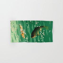 Vintage Japanese Woodblock Print Asian Art Koi Pond Fish Turquoise Green Water Cherry Blossom Hand & Bath Towel