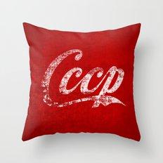 CCCP Throw Pillow