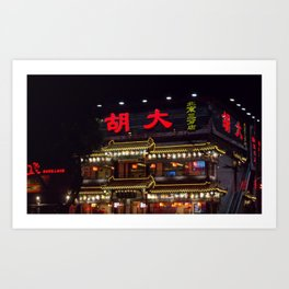 Beijing Nightlife Art Print