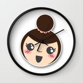 Happy Kim! Wall Clock
