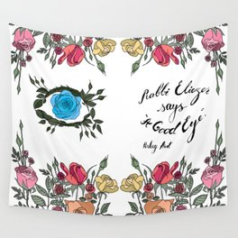 a good eye Wall Tapestry