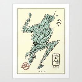 Weird Hoodies #4 Art Print