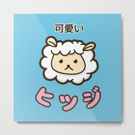 Sheep Kawaii  Metal Print