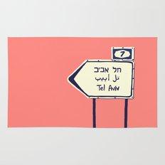 Tel Aviv This way Rug