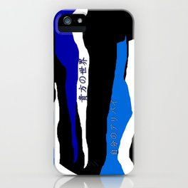 Breaking The World iPhone Case