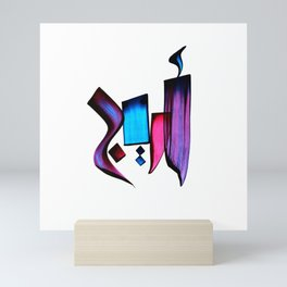 Areej Mini Art Print