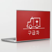 korea Laptop & iPad Skins featuring Ambulance - Korea by Crazy Thoom