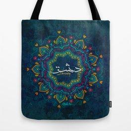 Damascus #2 Tote Bag