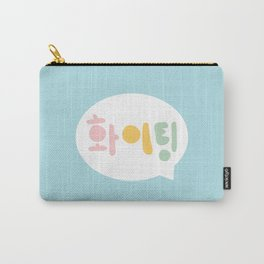 FIGHTING! 화이팅 (Korean) Carry-All Pouch
