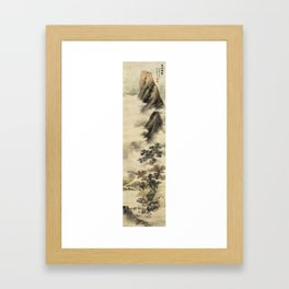 Lan Ying Clearing Autumn Mists in the Chu Mountains Framed Art Print