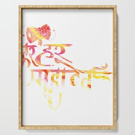 Har Har Mahadev Lord Shiva Serving Tray