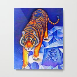 Chinese Zodiac Year of the Tiger Metal Print