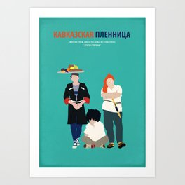Kidnapping Caucassian Style Art Print