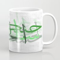 calligraphy Mugs featuring calligraphy by apostrophe