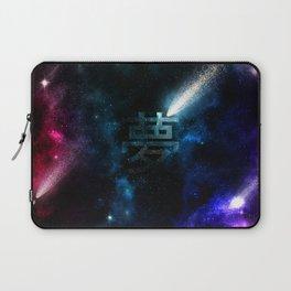 Sky Dream Laptop Sleeve