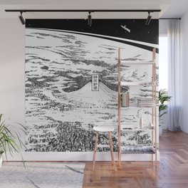 Space upon us Wall Mural