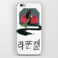 korean iPhone & iPod Skins featuring Korean Rapunzel by Courtney Yu