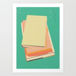 Book day, find your world with the book. Art Print