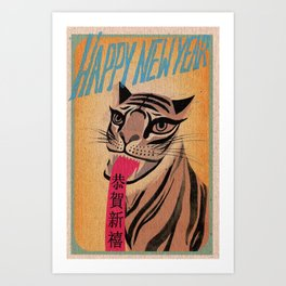 Happy Chinese New Year!! Art Print