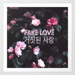 Fake Love Pink Floral Art Print