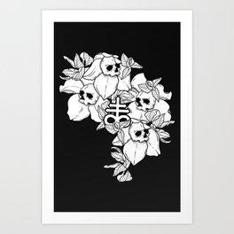 Flos Mortis Art Print