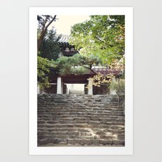 The Path to Enlightenment Art Print